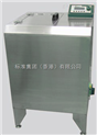 1-水洗色牢度仪/耐洗色牢度测试仪