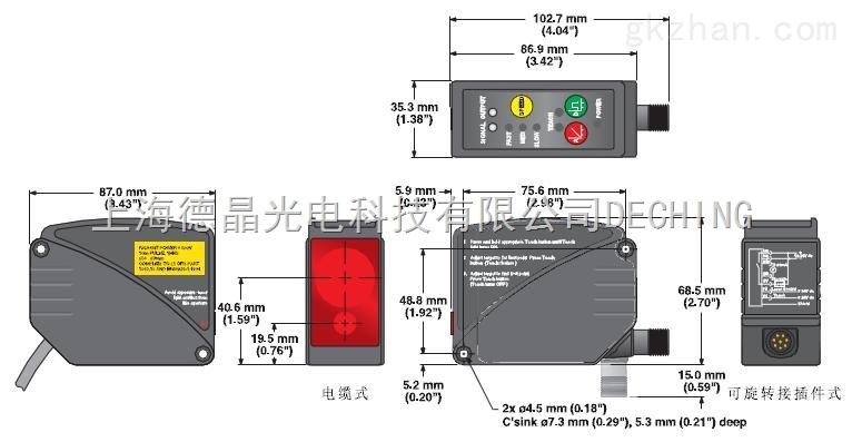 ERLD30M系列激光测量传感器