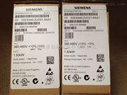 西门子1.5KW变频器