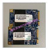 宇瞻工业级MSATA固态硬盘