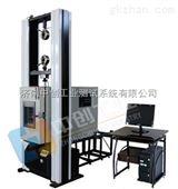 金属材料高低温拉力试验机/金属材料高温拉伸试验机/金属材料低温抗拉强度试验机