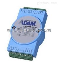 研华ADAM-4015T