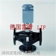 进口电动减压阀-进口电子式电动单座减压阀