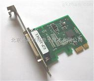 北京工业级PCI-E 1口并口通讯卡,笔记本并口卡供应