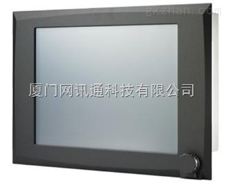 研华15寸工业平板电脑PPC-S154T