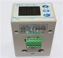 电机保护器 JFY-801 质量保修年限