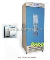 SPX-300-III智能生化培养箱\微电脑生化培养箱