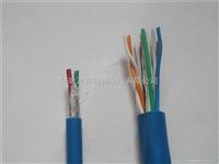 IA-DJYPVP电缆价格本安型计算机电缆