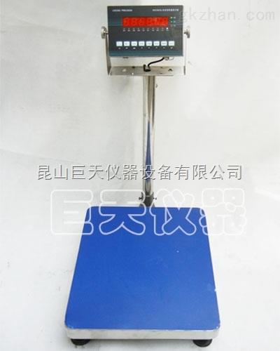 防爆电子秤XK3150-EX本安型称重显示器