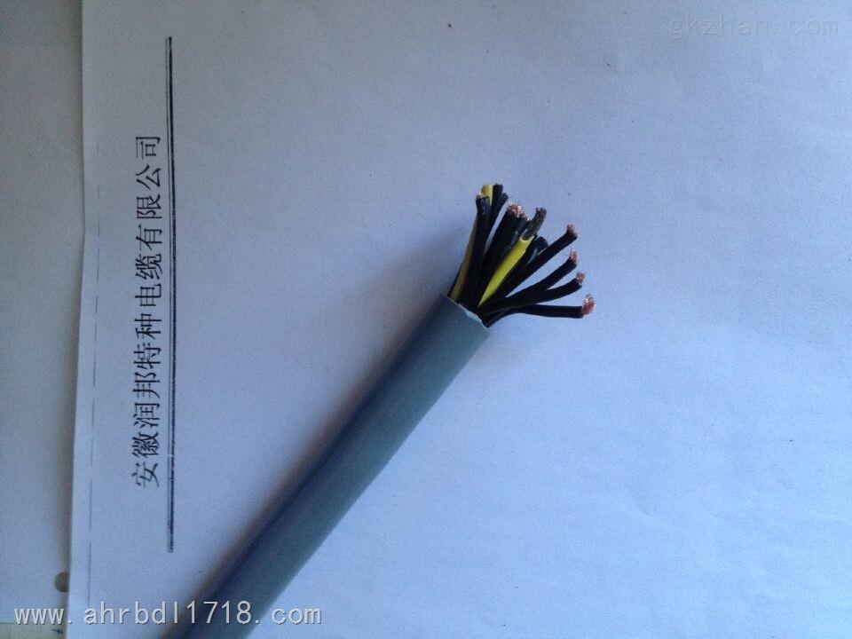 耐寒柔性电缆