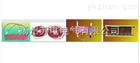 扬州苏电新型焊接、予热、扭处理装备