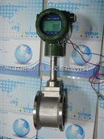 DC-LUGB壓縮空氣流量計