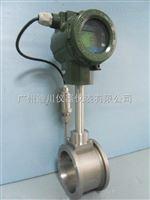 LUGB蒸汽流量計選型/蒸汽流量計參數