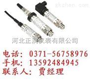 麦克MPM4730 支持HART协议 麦克精小型压力变送器