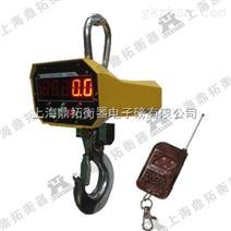 安庆5吨直视电子吊磅秤