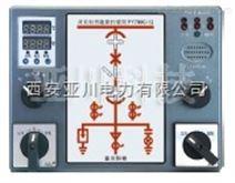 SK-9300TX多功能开关状态指示器