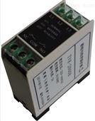 缺相保护器 T注册送59短信认证-2000B 加工