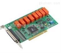 研华数字量I/O卡 PCI-1761