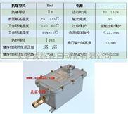 YA1-BDF25M-24-防爆风阀执行器(模拟量)有防爆证 M393719