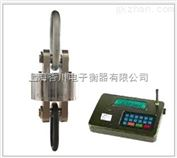OCS-XC-MC浙江蓝箭电子吊秤,32吨电子吊秤