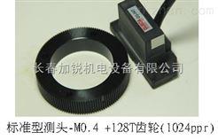 MSK-015-1024 SUMTAK編碼器現貨