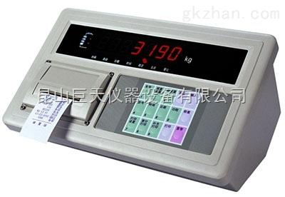 电子秤称重显示器带打印功能多少钱
