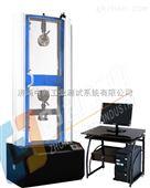 建筑幕墙保温材料试验机
