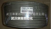 CC-LINK通讯电缆