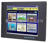 研华FPM-3150G工业显示器 研华工控机整机