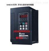 原装正弦变频器 EM303B-1R5G/2R2P-3B 1.5/2.2KW 现货供应