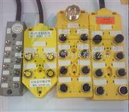Splitter boxes-M12分线盒