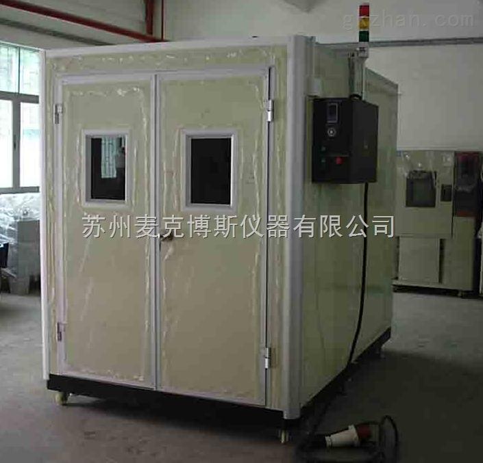 价格优势小型老化柜|移动式烧机柜