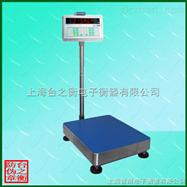 TCS-XC-E大量供應電子臺秤