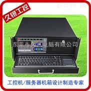 带9寸液晶屏 带键盘4位热插拨硬盘 工控 服务器一体机机箱
