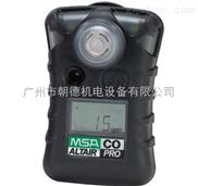 MSA气体检测仪