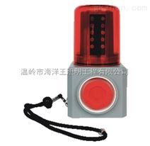 海洋王FL4870/LZ2,多功能声光报警器(价格)