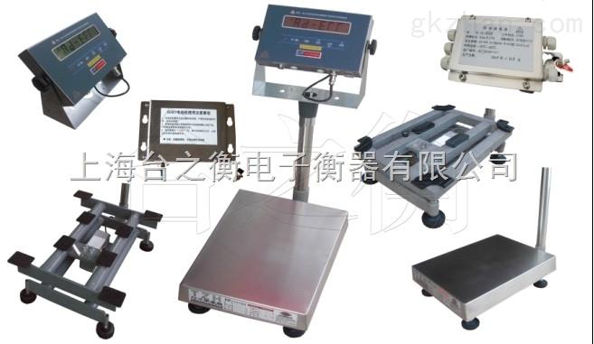 誉满全球电子台秤  防爆电子台秤质量可靠