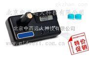 尿素测定仪/尿素检测仪/尿素分析仪/水质测定仪/水质分析仪/水质检测仪