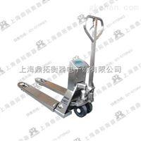 YCS1t地牛叉车磅秤(不锈钢材质)2t叉车电子磅