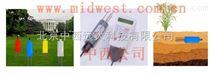 土壤水分温度(一体)传感器(二合一)厂家直销