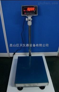 电子秤6kg计重电子秤