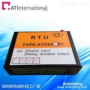 GSM远程控制器/远程报警/无线RTU控制设备