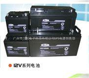 广州博尔特蓄电池厂家直销点