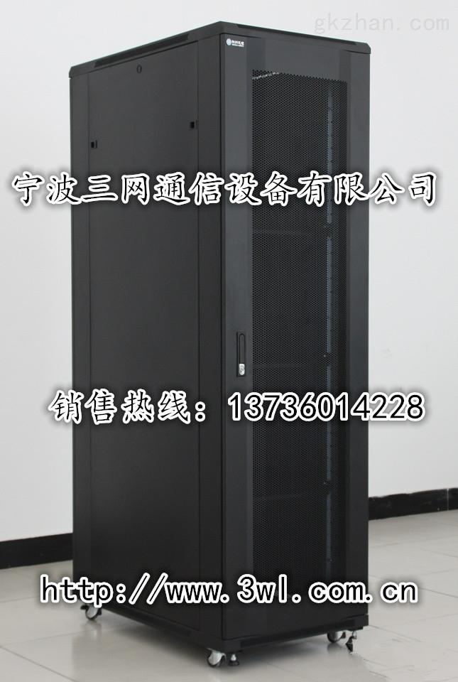 网络机柜(19英寸标准机柜)