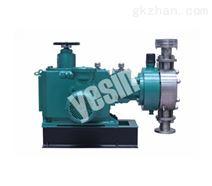 JYMD型液压隔膜计量泵/微型计量齿轮泵/小流量齿轮计量泵