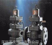 进口蒸汽减压阀(进口高温减压阀)品牌