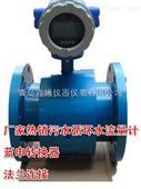 江西污水处理DN300大口径电磁流量计厂家