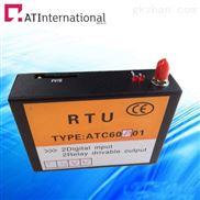 安特成远程无线监控系统价格、无线远程监测系统厂家