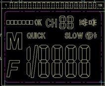 便携式气体报警器LCD液晶显示屏