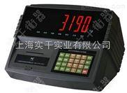 上海彩信显示仪表公司直销